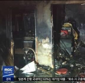 청양 단독주택 화재..50대 여성 숨져