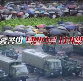 [엠빅뉴스] 홍콩 시위 장기화..시민들의 요구는?