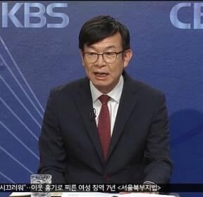 """靑 김상조 """"지소미아, 막판까지 고민할 것"""""""