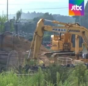 일, '후쿠시마 오염토' 땅에 파묻고 농사짓기 실험까지