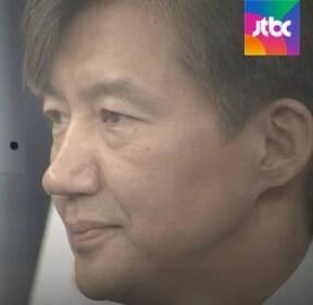 조국 딸 추정 '자소서' 온라인서 공개..본인이 판매했나