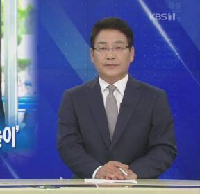 [뉴스해설] 제1의 잣대는 '국민 눈높이'