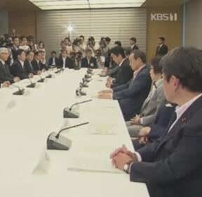 일본, 지소미아 파기에 충격..NHK 등 긴급 타전