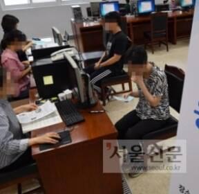 [서울포토] 2020학년도 대학수학능력시험, 응시원서 접수 시작!