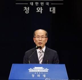 """청, """"한일군사정보보호협정(GSOMIA·지소미아) 종료 결정"""""""