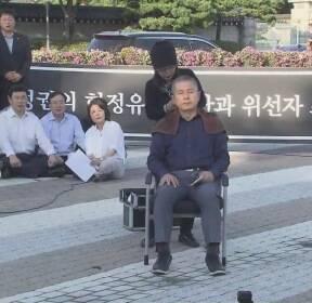 [뉴스줌인] 황교안 '전격 삭발' 왜?..정치인의 삭발