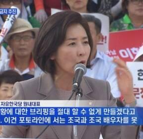 """당정, 검찰 브리핑 금지 추진..야당 """"조국 수사 외압"""""""