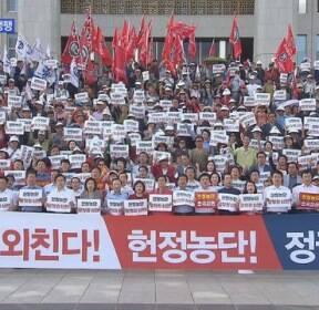 """민주 """"조국 블랙홀 넘자""""..한국당 삭발 이어 단식투쟁"""