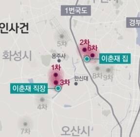 '화성 토박이' 이춘재..생활반경 내 '증거 없는 사건도'