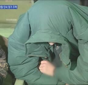자백 유도 총력..치열한 '기 싸움'