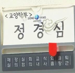 정경심 소환 임박..檢, '인턴 증명서' 한인섭 원장 조사