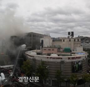 서울 제일평화시장 화재..불 끄고도 하루 종일 연기 자욱 [포토뉴스]