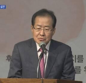 """홍준표 """"나경원, 아들 국적 공개"""" VS 민경욱 """"내부 총질"""""""