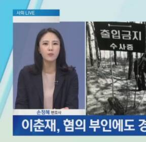 '화성 토박이' 이춘재, 생활 반경 내에서 '살인'