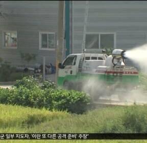 경기도 김포서 아프리카돼지열병 의심 신고