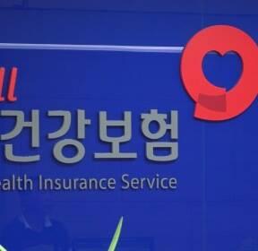 4대 보험료 오른다..월급 9% 차지해 직장인들 '한숨'