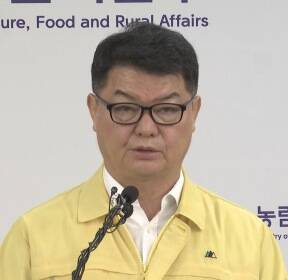 [현장연결] '아프리카돼지열병 멧돼지' 방역 강화..정부 브리핑