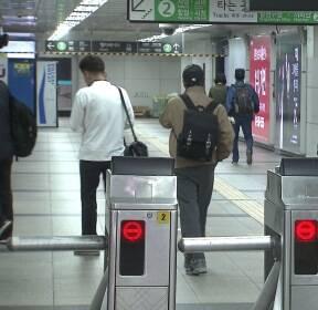 철도 이어 서울지하철도 파업..직장인들 벌써 출퇴근 걱정