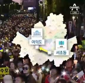 여의도 vs 서울역..조국 사퇴에도 19일 장외집회 재개