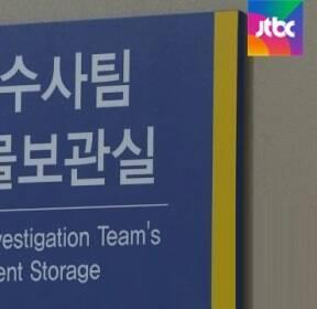 '15년 미제' 살인 용의자, 공소시효 만료 직전 재판행