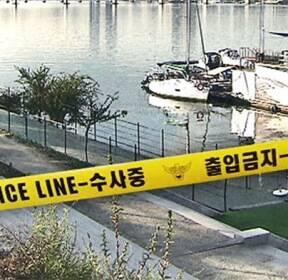 한강서 기저귀 찬 남아 시신 발견..열어둔 '범죄 가능성'