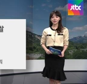 [오늘의 날씨] 맑고 쌀쌀..중부지방 서리·얼음 유의