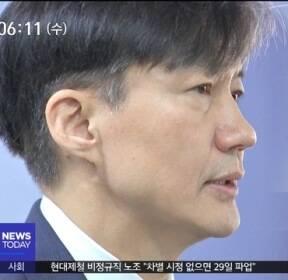 """""""鄭 뇌경색·뇌종양 투병 중""""..檢 조사 변수 될까"""