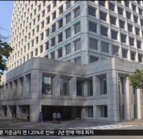 IMF, 한국 성장률 전망 2.6 → 2.0%로 하향
