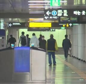 서울 지하철 오늘부터 사흘간 파업..출근 시간대 '정상 운행' 목표