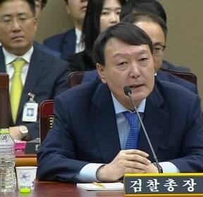 [국정감사 현장영상] 윤석열이 직접 밝힌 '접대 보도' 언론사 고소 이유