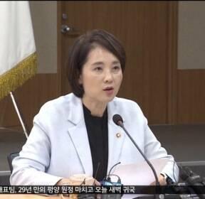 교수 자녀 논문 특별감사..7개 대학 11명 '연구 부정'