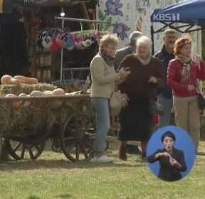 우크라이나서 탐스러운 가을 호박 축제 열려