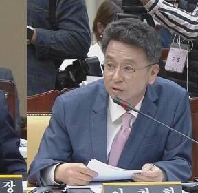 [현장연결] 이철희 '검사 블랙리스트' 의혹 집중 추구