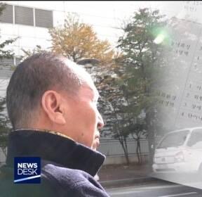 """맞춤형 복지라더니..""""중증 장애 지원 오히려 줄었다"""""""