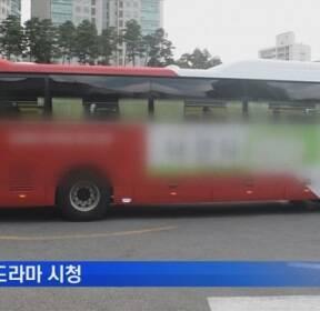 드라마 시청한 고속버스 기사..승객들 '공포의 120분'