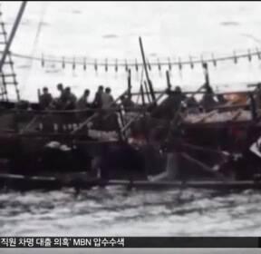 """北어선과 충돌 영상 공개..""""적절한 대응"""""""