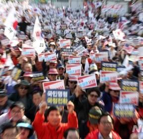 구호외치는 자유한국당