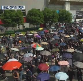 '반중 방화'·'백색 테러'..홍콩은 분열중