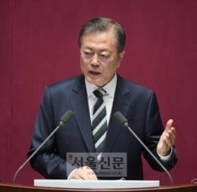 [서울포토] 문대통령 국회 시정연설