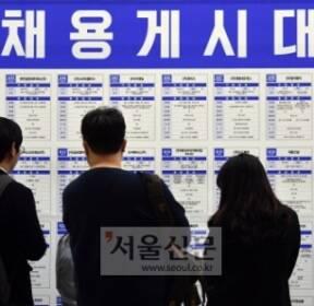 [서울포토] 2019 성동 희망 일자리 박람회