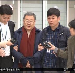 '성폭행 혐의' 김준기 前 DB그룹 회장 입국..경찰 조사