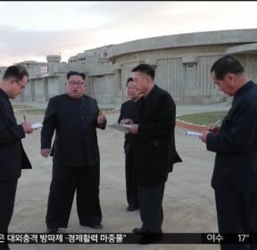 """""""금강산 남측 시설 철거""""..""""북한 식으로"""""""