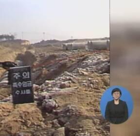 """""""경찰 강압 수사에 거짓 자백""""..이춘재 여죄서도 누명"""