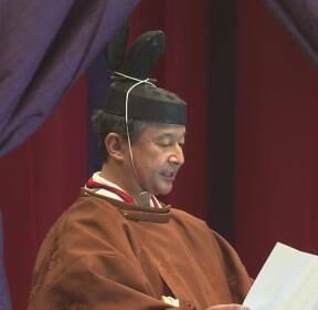 나루히토 일왕 즉위식..'헌법' 언급 의미는?