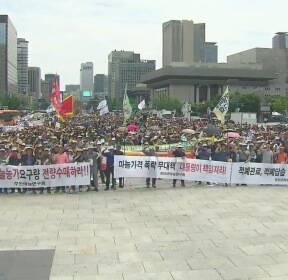 WTO '개도국' 지위 벗나..농민 반발 속 오늘 시한