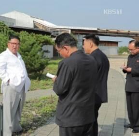 """김정은 """"금강산 관광 의존 잘못..남측 시설 철거"""""""