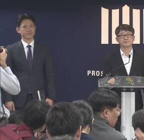 """세월호 특별수사단 활동 시작..""""모든 의혹 조사"""""""