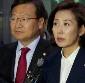 """나경원 """"여권 위협 설명""""..'의원 감금' 질문엔 답 피해"""