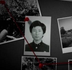 '20년 억울한 옥살이' 8차사건 재심, 증인 서겠다는 이춘재