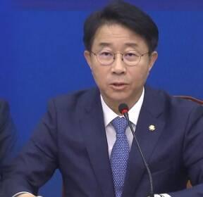 """[현장영상] 與, 검찰 개혁 당정 협의..""""개혁 권고안 이행 점검"""""""